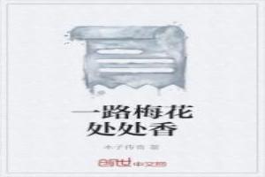 林羽江颜小说